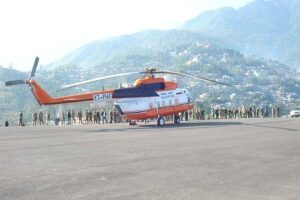 Himachal Helicopter Tour Package
