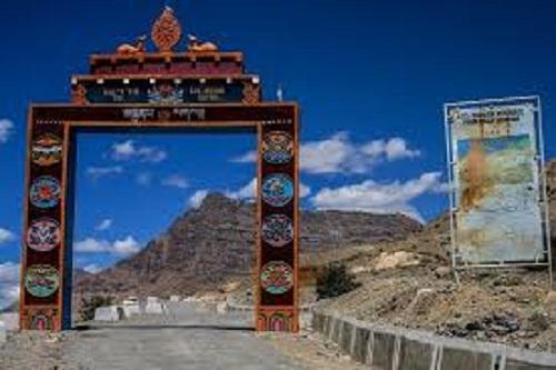 Kaza Gate